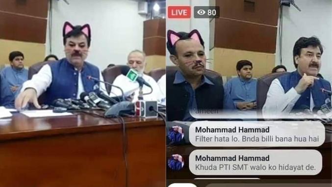 """Des autorités locales pakistanaises ont donné une conférence en direct sur Facebook. Seul souci, leur équipe de media a oublié de désactiver le filtre """"chat"""". Ils ont été proposés au titre de """"hommes politiques les plus mignons de l'année"""".  Un activiste nommé Thiche affirme qu'il s'agirait plutôt d'un oubli d'activation du filtre """"humain""""."""