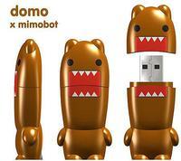 Domo Kun USB