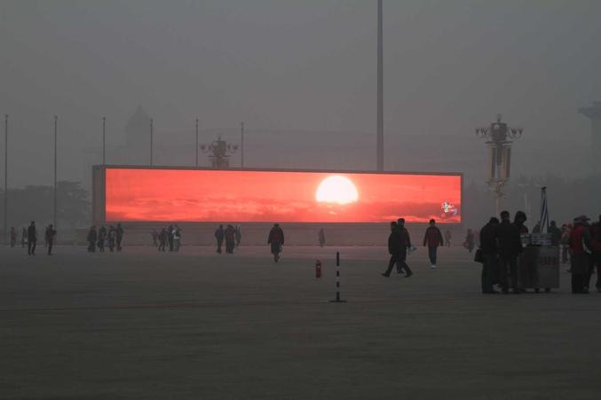 Les délices de Pékin.