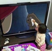 Essuie tes larmes