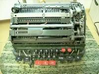 La division par zéro sur une vieille machine mécanique