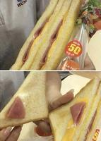 Après la pizza le sandwich