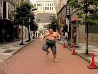 Fat Jap
