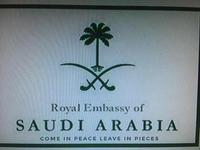 Plaque d'ambassade de l'Arabie Saoudite