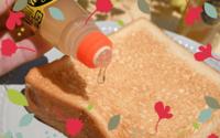 Le Japon invente le pot de miel du futur qui ressemble à un tube de colle