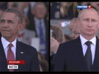 Obama et Poutine