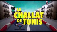 Le Challat de Tunis (bande-annonce)