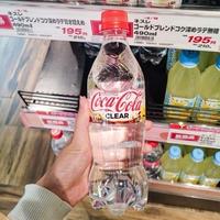 Coca fait du white washing