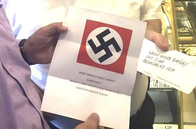 Lors de la 1ère campagne électorale de Trump en 2016, de nombreux new-yorkais juifs ont reçu ce message (avec enveloppe écrite à la main). Les noirs et les homos étaient également visés.