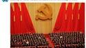 Congrés du Parti Communiste Chinois