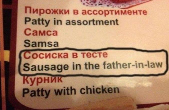 Je vous laisse traduire cela sur Google traduction.
