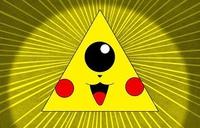 Les nouveaux Illuminati