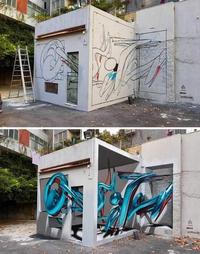 Graffiti trompe-l'oeil