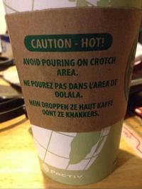 Caution - chaud