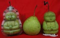 Bouddha en poire