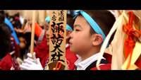 Onbashira Matsuri ou fête des piliers célestes