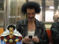 Mr Satan dans le métro