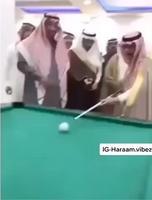 Qu'est ce que vous nagez bien cheikh !
