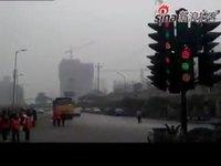 Feux Tricolores en Chine