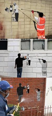 Graffiti inception