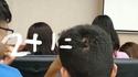 Calculer de tête