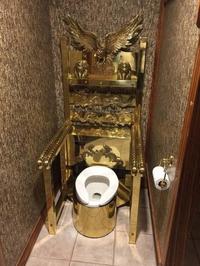 Toilette perso