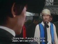 Un héros japonais