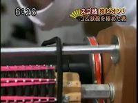 Machine Gun à élastique