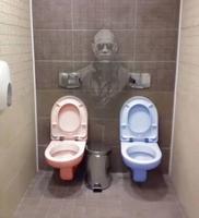 Les toilettes de Néo