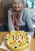 107 !