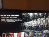 Netflix, des vidéos qu'elles sont intéressantes