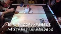 HEBOCON : Concours pour robots impotents