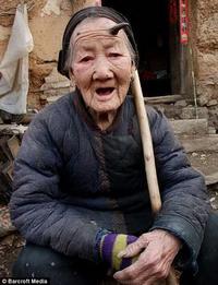 Femme chinoise cornue