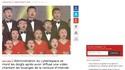 ecrans.fr : La police chinoise du web a le chœur brisé