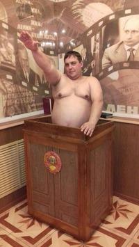 Offerus en Russie