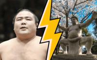 Un sumo se fait éjecter par le coronavirus