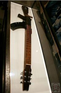 Guitare arme