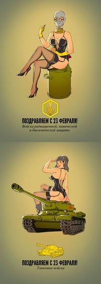Pin-up russes pour l'instruction des bidasses
