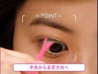 Marre des yeux bridés?