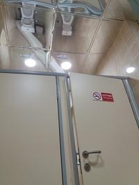 Kan tu vas aux toilettes.