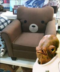 Un fauteuil ?