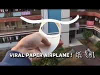 Planeur en papier