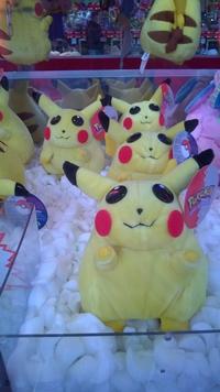 Peluches Pikachu sous LSD