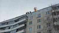 Kan un Russe fait du base jump