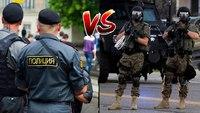 Différentes façons d'interventions de deux corps policiers (part. 1)