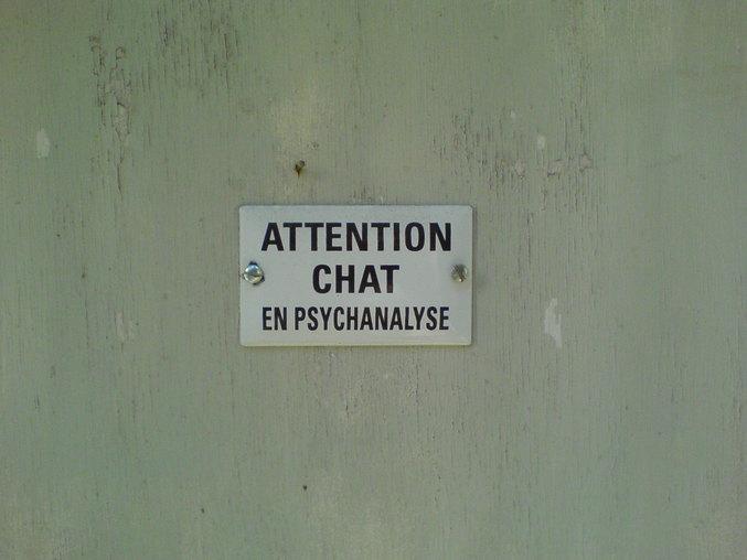 Une porte dans le 14ème arrondissement de Paris