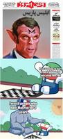 Macron parmi les mèmes