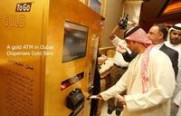 Distributeur automatique de petits lingots d'or à Dubaï
