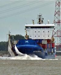 Collision maritime