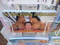 Le walkman africain